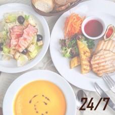 Ежедневное питание